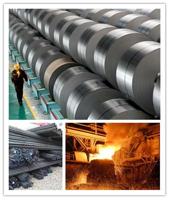 环保部:钢铁行业将执行新排污许可制