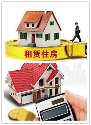 地方两会聚焦租赁住房 今年增供规模陆续确定