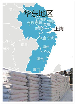 淡季不淡 华东地区水泥价格上调