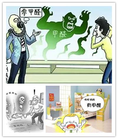"""""""甲醛房""""頻現 平臺豈能置若罔聞?"""