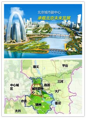 北京城市副中心高新技术企业步入快车道