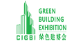 第46届中国(深圳)国际房地产业博览会