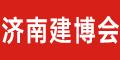 2021第27届中国(济南)国际建筑装饰暨定制家居博览会邀请函