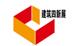第九届中国国际建筑业博览会