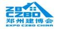 2021第30届郑州中博建材装饰博览会