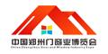 2022中国郑州门窗业博览会