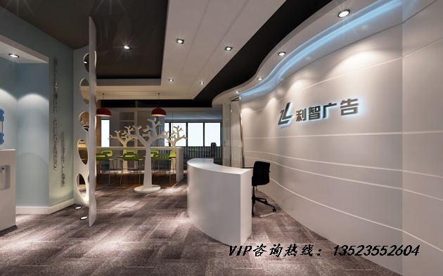 郑州公司前台装修效果图