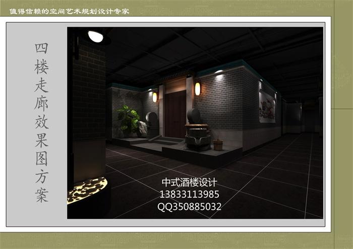 川菜饭店中式酒楼装修设计方案为石家庄出彩高清图片