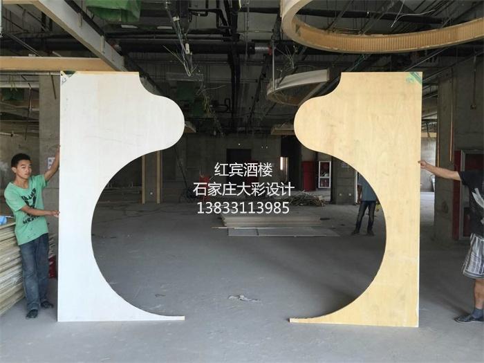 饭店装修石家庄新红宾酒楼因设计而出彩高清图片