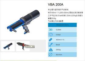 深圳双振代理英国COX胶枪双组份气动胶枪,厂价直销