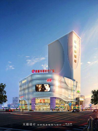 购物中心装修设计效果图2017新颖设计方案分享天霸设计