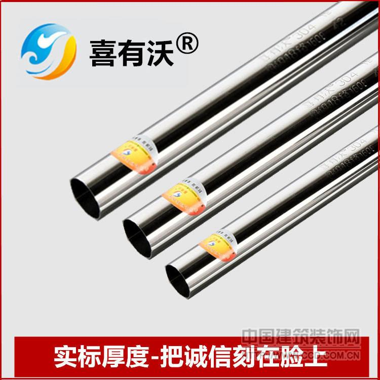 佛山圆管制造厂家喜有沃各种规格不锈钢圆管