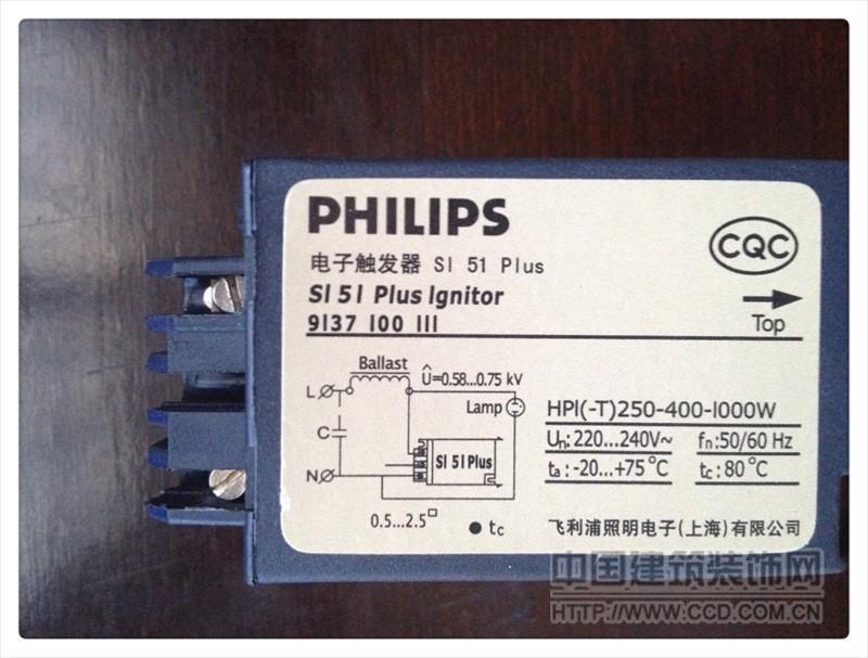 飞利浦SI51 PLUS Ignitor电子触发器