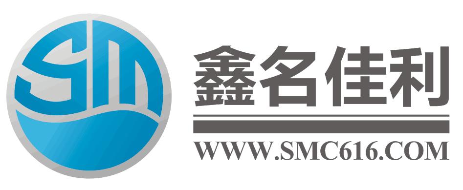 佛山市名佳利SMC金属有限公司
