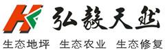弘毅天然(北京)生态科技有限公司