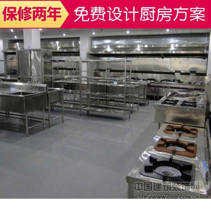 厨房改造 酒楼厨房改造 食堂厨房改造