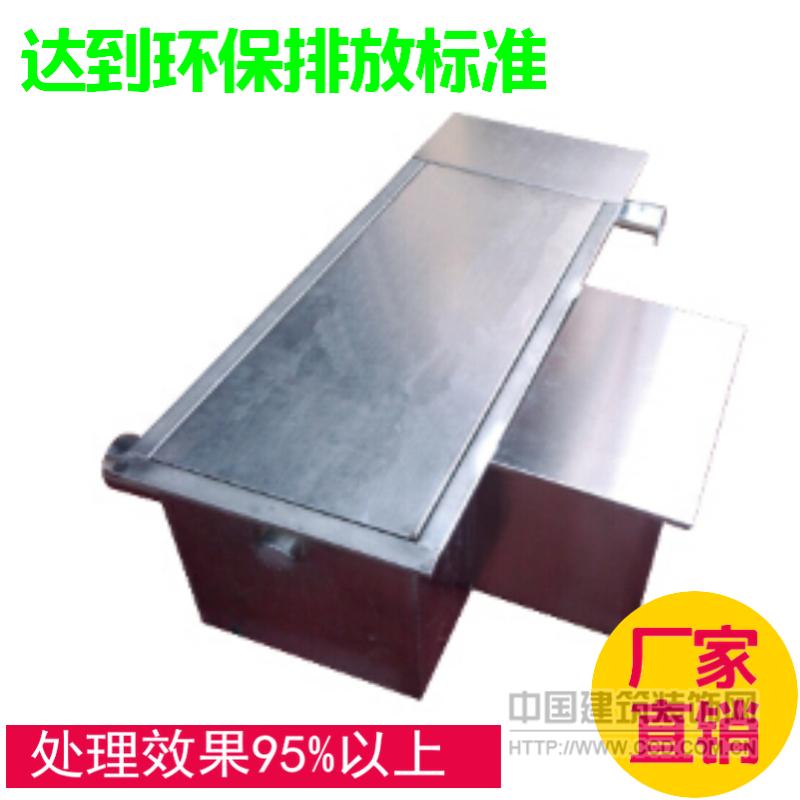 隔油池 厨房隔油器