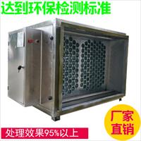 厨房油烟净化设备 不锈钢油烟净化器  酒楼油烟净化器