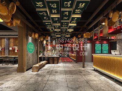亲青菜缘主题餐厅设计