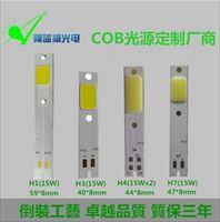 长条COB汽车照明灯H1H2H4H6H7各种尺寸订做