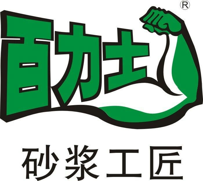 东莞市清爽节能材料有限公司