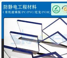台湾南亚PVC