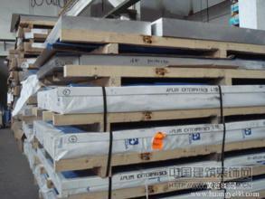 AlCu4Mg1铝板价格