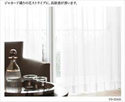供应日本进口丽彩窗帘阻隔紫外线窗纱