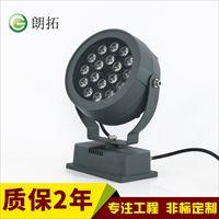 厂家直销36瓦LED投光灯