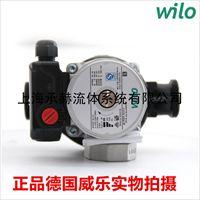 德国威乐暖气循环泵RS25-8