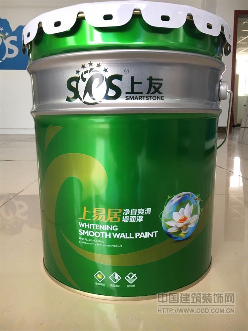 白色水性环保净白爽滑内墙乳胶漆