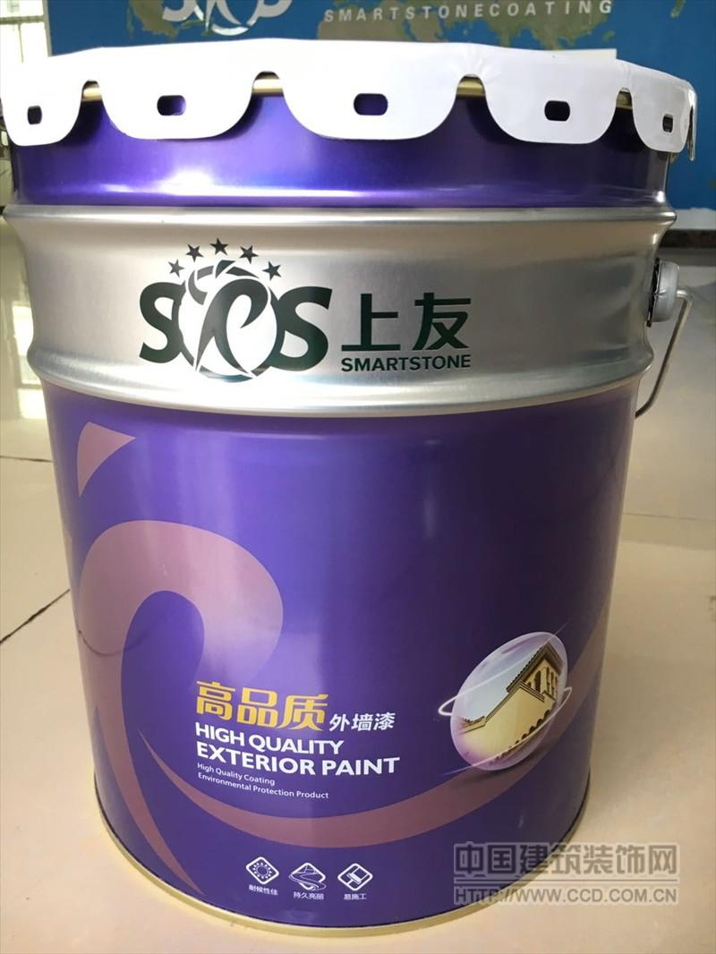上友高品质外墙漆可调色