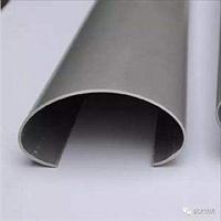 厂家定制PVC护栏护套、扶手保护套