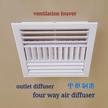 ABS中央空调双层风口 方形散流器