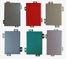 3mm红色铝单板哪里有 亭宇铝单板天花吊顶直销