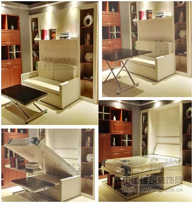 厂家直供翻床、隐形床、壁床、功能性沙发!