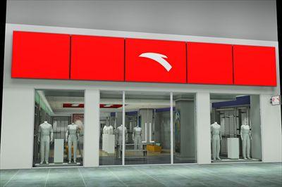 上海安踏专卖店装修设计案例—专卖店装修