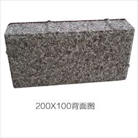 陶瓷透水砖广场专用透水砖河南众光厂家
