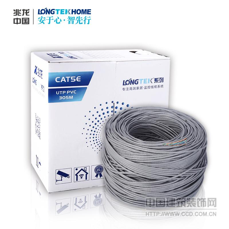 兆龙LongTek Home 超五类家用室内千兆纯铜网线