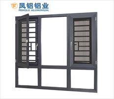 南昌十大铝合金品牌门窗 凤铝铝材门窗厂家直销