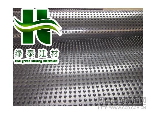湛江车库排水板%塑料凹凸排水板/成本简介