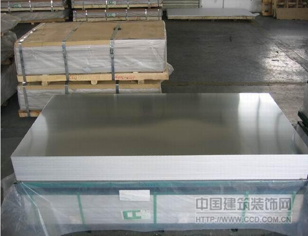 AlZn5铝板