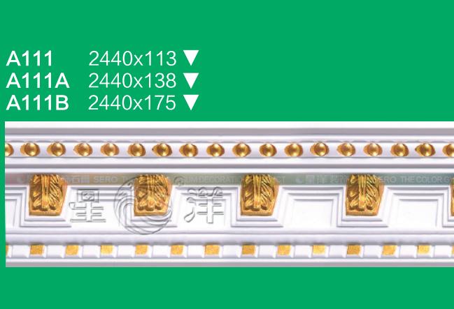 描金石膏线条广州星洋室内装饰材料厂