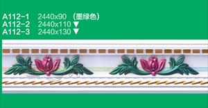 广州星洋石膏线条描金精品欧式室内安装