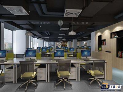 陕西中教联教育机构办公室装修效果图