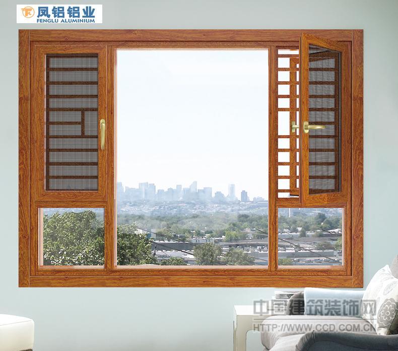 南昌凤铝50系列外开窗封阳台 凤铝铝材门窗南昌总经销