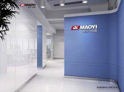 深圳某贸易有限有限公司办公室装修设计/施工