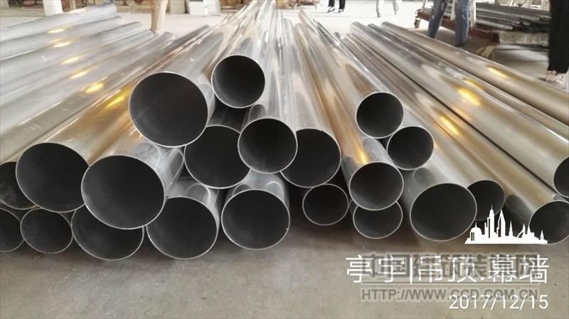 大型会场铝天花吊顶 凹凸型圆通 铝合金圆管规格