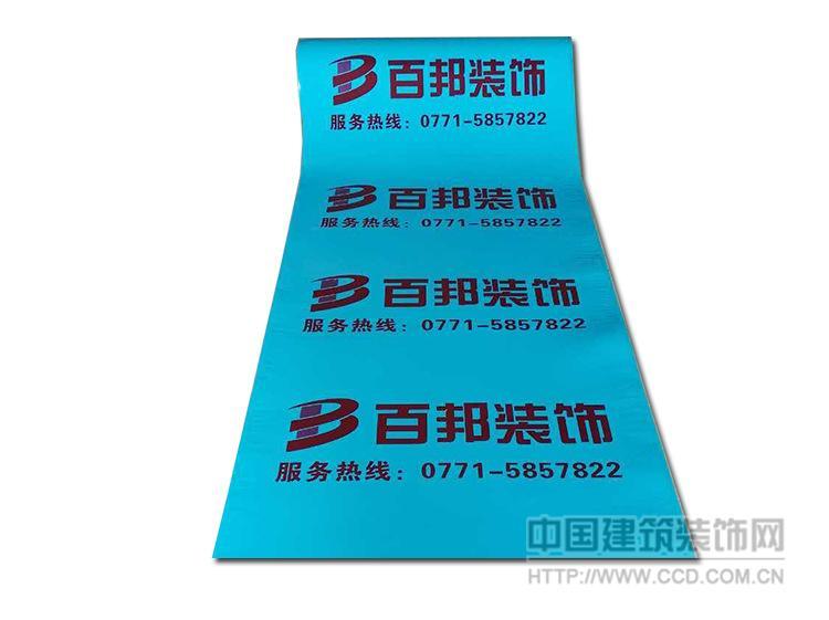 瓷砖保护膜 地面装修地膜 地面保护膜