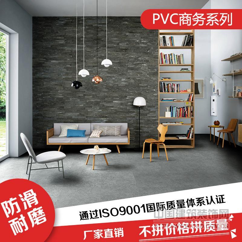 淄博凯亿建材 销售PVC塑胶地板 楼梯踏步 楼梯包角